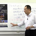 NLPとコーチングの親和性について